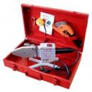 Комплект сварочного оборудования VALTEC 16-40